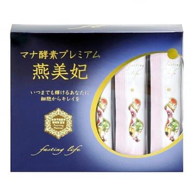 マナ酵素プレミアム燕美妃(50包入り)