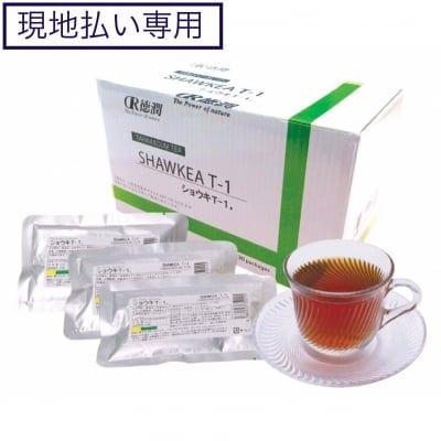 たんぽぽ茶「ショウキT-1」1箱