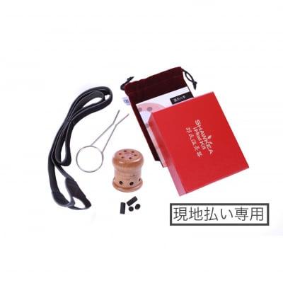 温灸器(1個タイプ)
