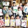 【寄付】未来を創る子どもたちを支えよう!