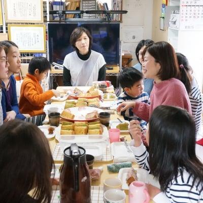 【横浜】働くママのための 仕事&子育て両立サロン