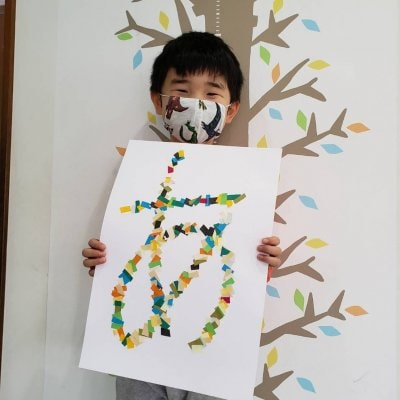 未来を創る子どもたちを支えよう!