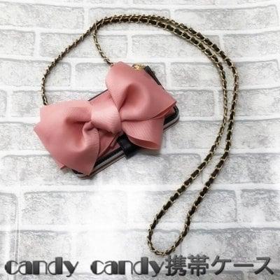ハンドメイド教室 candy candy携帯ケースレッスン