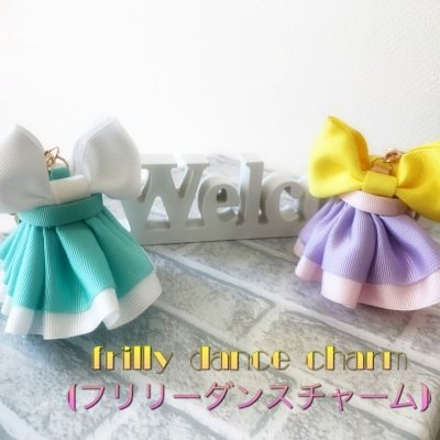 frilly dance charm (フリルーダンスチャーム)レッスン