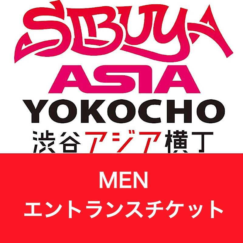 男性エントランスチケット【MEN】22;00以降のイメージその1