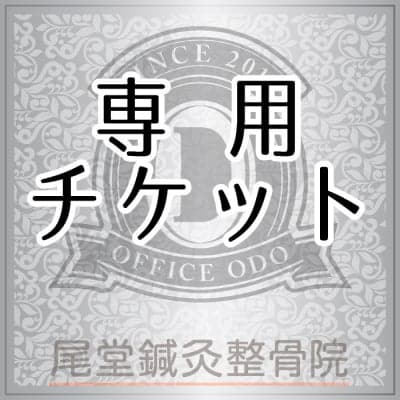 ミニ【店頭販売専用】
