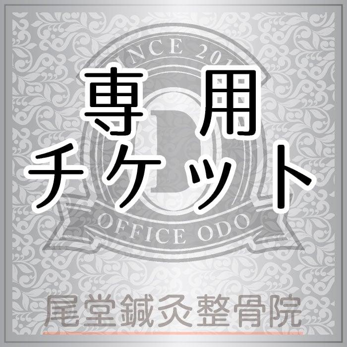CAR・ELO・HF【店頭販売専用】のイメージその1