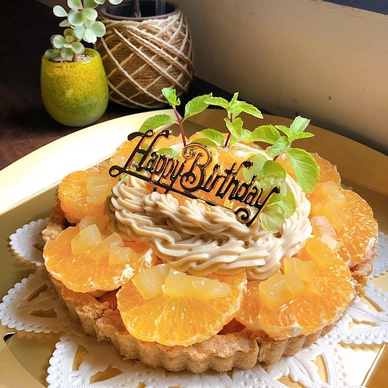 【バースデーケーキ】季節のフルーツタルトチケット3800円/バースデーデコレーション(ヴィーガンケーキ18cm/6号)のイメージその4