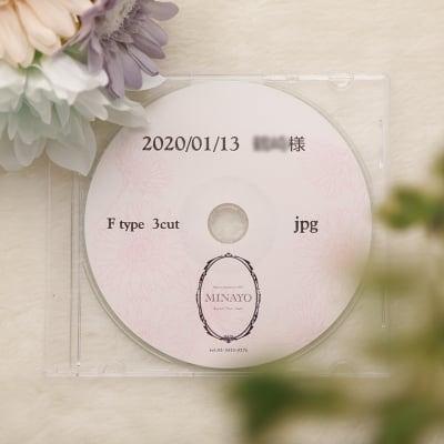 CDデータ Aタイプ【現地払い】 受験証明写真