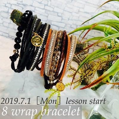 【ライセンスレッスン】8wrap bracelet