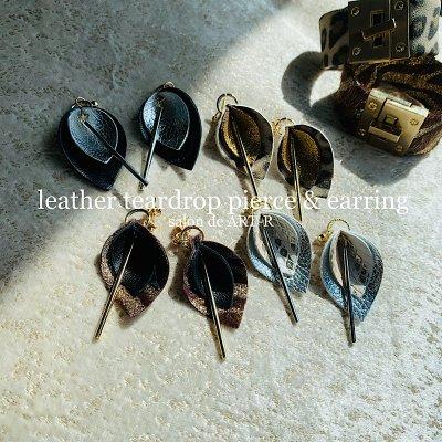 【オーダー】leather teardrop Pierce&earring