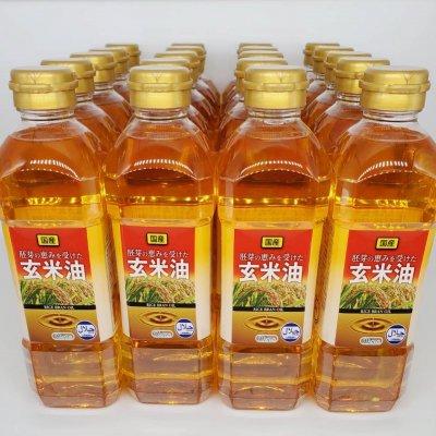 リニューアルに伴う在庫処分 こめ油(玄米油)600g 1ケース20本セット(国産米油・Non-GMO・アレルゲンフリー・ハラール認証済)⇒命油(ぬちあぶら)へ商品名変更予定
