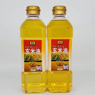 リニューアルに伴う在庫処分! こめ油(玄米油)600g 2本セット(国産...