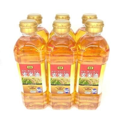 リニューアルに伴う在庫処分! こめ油 600g 6本セット(米油・Non-GMO・アレルゲンフリー・ハラール...