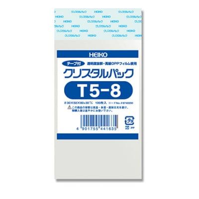 【送料込!】やぶれにくい!帯電防止処理済 テープ付き透明OPP袋クリスタルパック(T5-8)