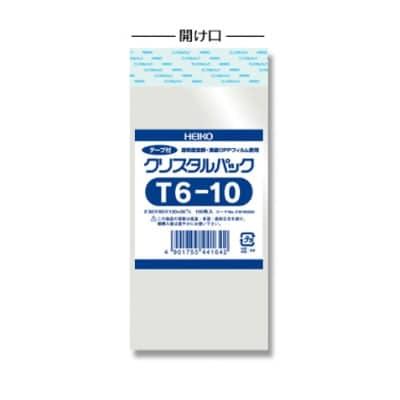 【送料込!】やぶれにくい!帯電防止処理済 テープ付き透明OPP袋クリスタルパック(T6-10)