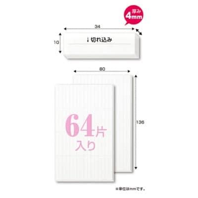イヤリング固定用スポンジ 4mm   (No.37-571)