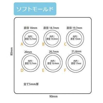 【送料無料】パジコソフトモールド[リング] (No.404174)