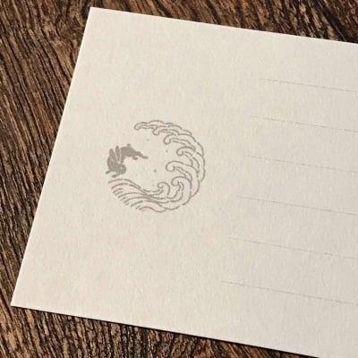 ★わたしの一筆箋(越前和紙使用) オーダー専用【3冊セット】【ヨコ書き】【実線】