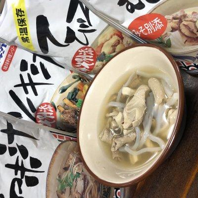 【沖縄!島を守る!感謝キャンペーン】沖縄郷土料理!汁物4点セット