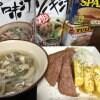 沖縄郷土料理!一汁一菜セット
