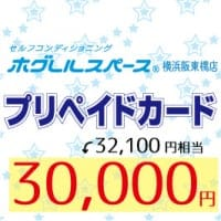 【店頭お渡し】プリペイドカード32,100円分