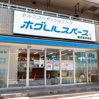 高校生会員様/月額7,000円チケット(税別)