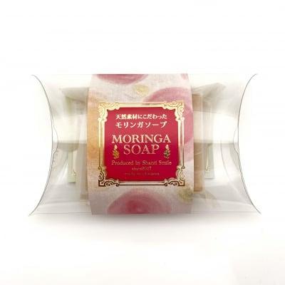 シャロンフラワーオリジナル 高級モリンガアロマ石鹸(75g×1個)