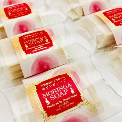 シャロンフラワーオリジナル 高級モリンガアロマ石鹸 8個入り(75g×1個)