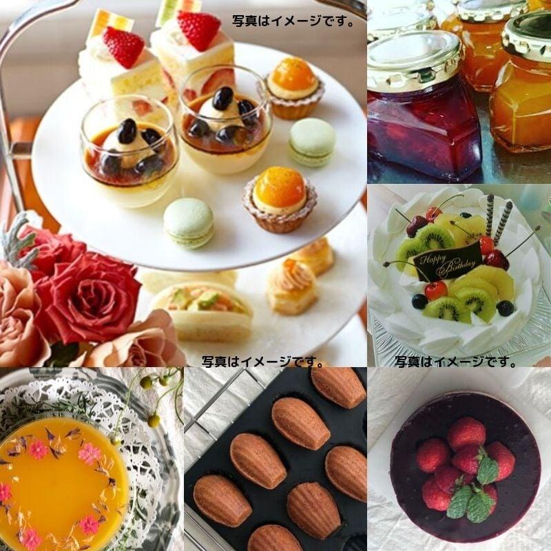 TeaAnna 2周年Anniversary 秋のお茶会 ムレスナティーと秋のスイーツを楽しむお茶会【現地払いウェブチケット】のイメージその2