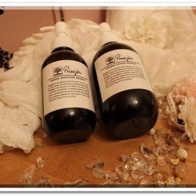 熱をもったニキビも沈静化する美容成分フラーレン超高配合のアロマ美容液 メラニン生成も抑え美白に有効な150ml