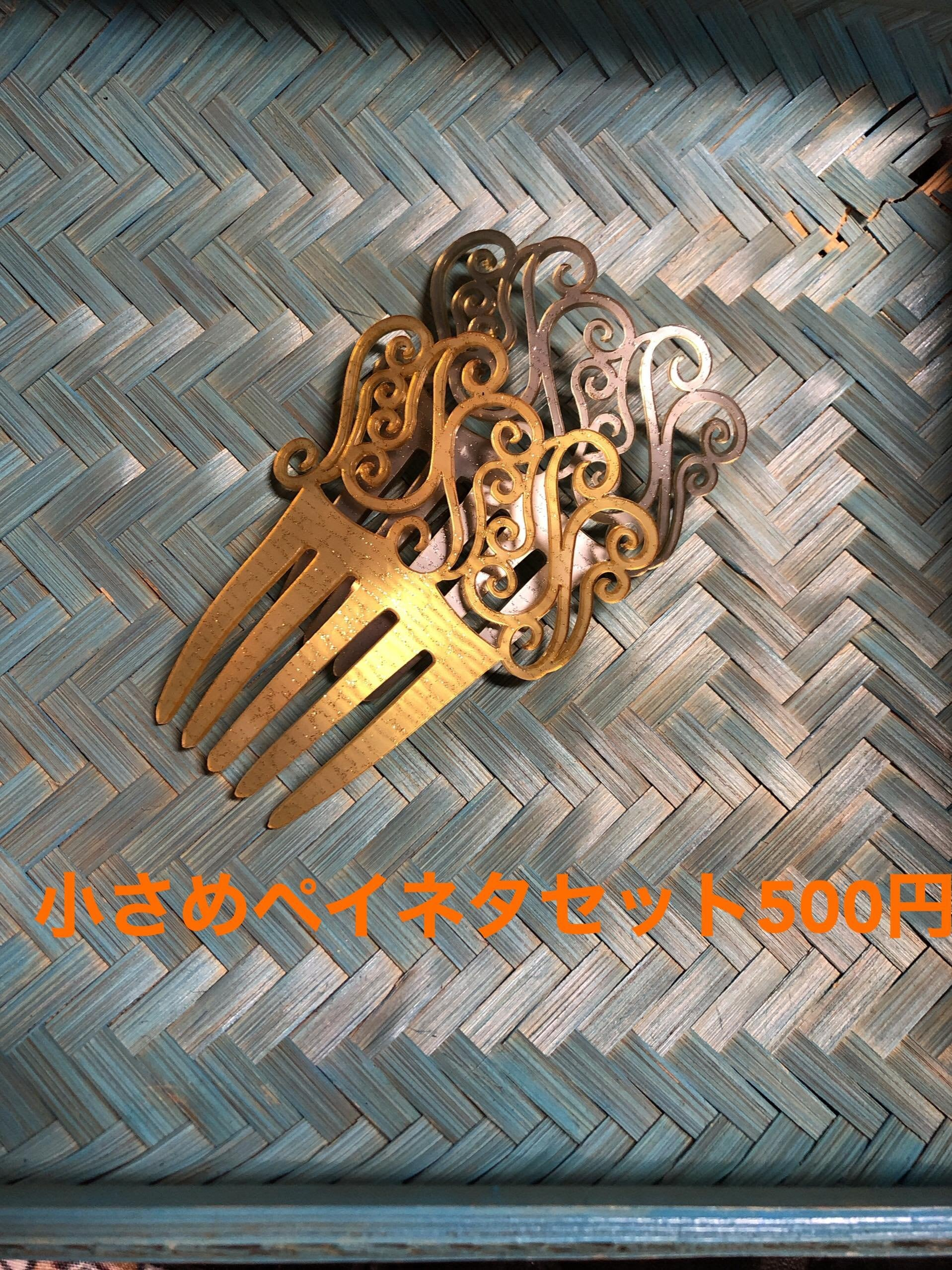 フラメンコ 小物のイメージその1