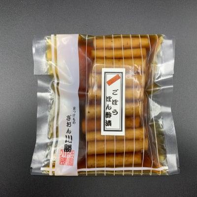 ごぼうぽん酢漬の画像2
