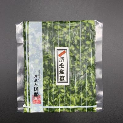 刻み壬生菜漬の画像2