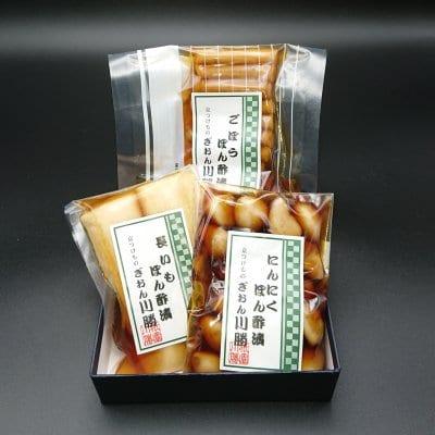 大人気!ぽん酢漬セット(ごぼうぽん酢漬 長いもぽん酢漬 にんにくぽん酢漬)