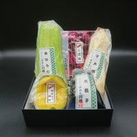 夏野菜浅漬セット5種|送料無料