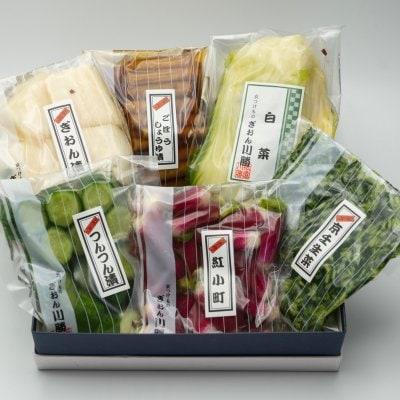 ぎおん川勝浅漬セット6種 送料無料