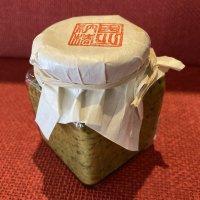 沖縄県産シークヮーサーと島唐辛子の薬味50g