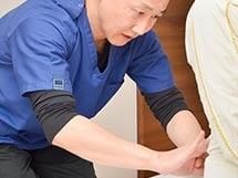 整体治療 【初診】