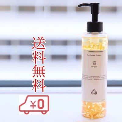 定期購入限定【送料無料】露-tsuyu-オイル200mlボトル入り 塗るだけで劇的なマッサージ効果!