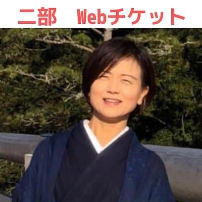 10月31日 前島由美さん講演会「優しさが繋ぐ、子どもたちとミツバチの幸せの未来へ」
