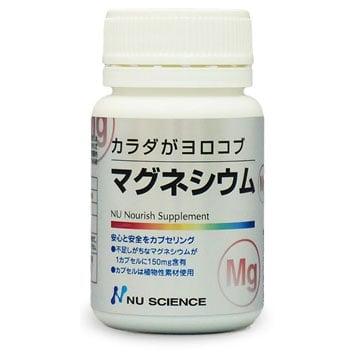 マグネシウム 60カプセル (株式会社ニュー・サイエンス)