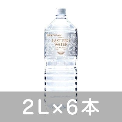 【店頭払い専用】ファストプロウォーター 2L×6本