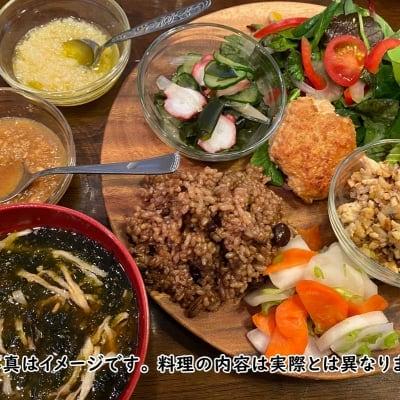 《2月11日(木)午後の部》 発酵料理教室 醤油麹【現地払いのみ】