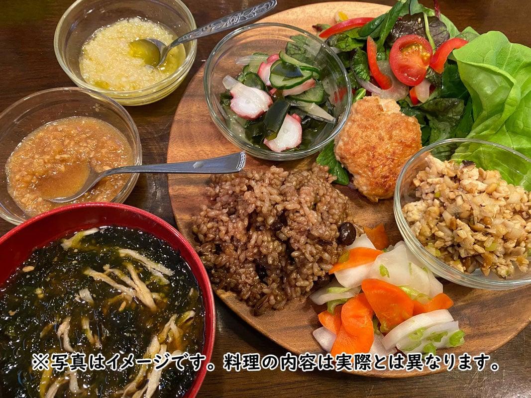 《2月11日(木)午後の部》 発酵料理教室 醤油麹【現地払いのみ】のイメージその2