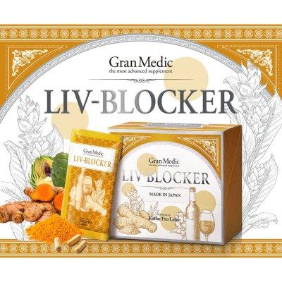 LIV-BLOCKER(リヴブロッカー)