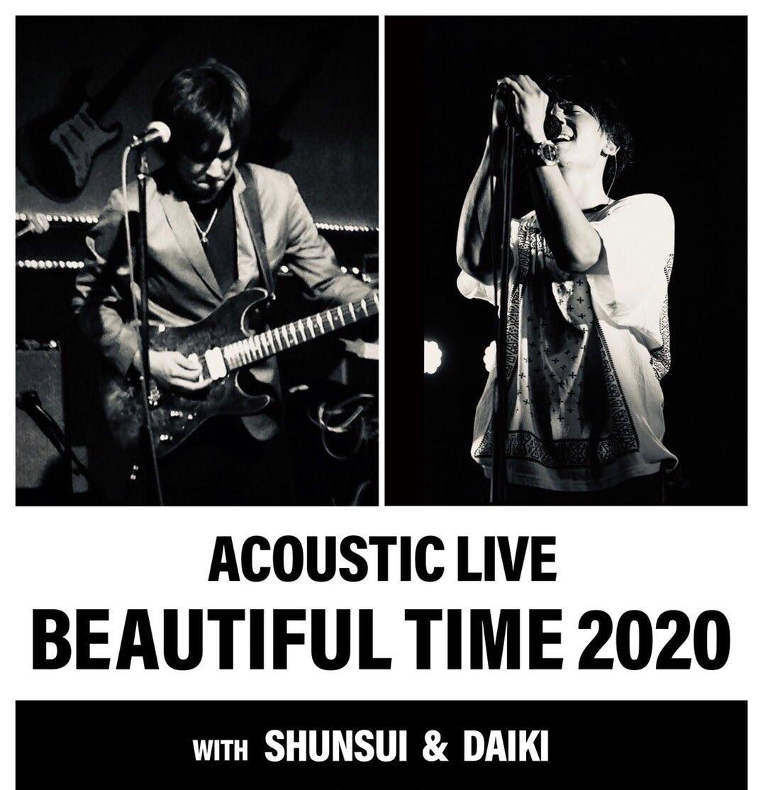 ※中・高生チケット専用  2020/7/24(祝金)春翠✖️大樹  Acoustic Live 〜Beautiful Time2020〜のイメージその1