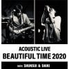 2020/7/24(祝金)春翠✖️大樹  Acoustic Live 〜Beautiful Time2020〜