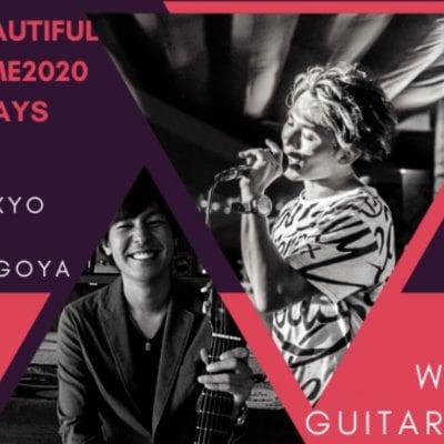 春翠✖️Daiki全国ツアー2020 -Beautiful Time 2nd-