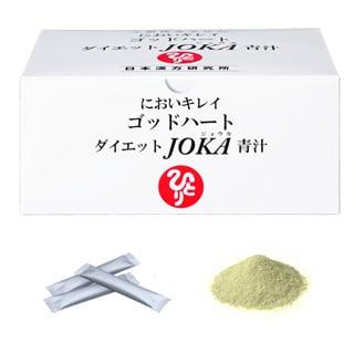 においキレイ ゴッドハート ダイエットJOKA青汁